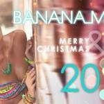 Banana Moon Lingerie Noël 2013