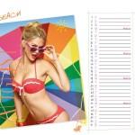 Calendrier lingerie Passionata Aout 2014